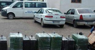 10.000 pachete cu țigări de contrabandă  confiscate la frontieră
