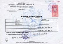 Ghiseul de eliberare a certificatelor de cazier judiciar s-a mutat in spatiu nou