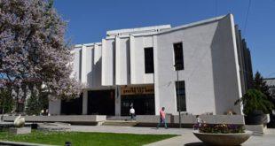 """Muzeografi din toată țara participă la """"Acta Moldaviae Meridionalis"""""""