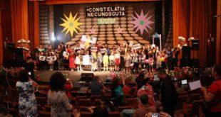 Trofeul Constelației Necunoscute a ajuns în Kosovo