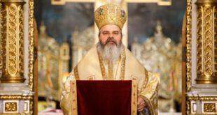 Episcopia Hușilor susține peste 1.000 de copii de Crăciun