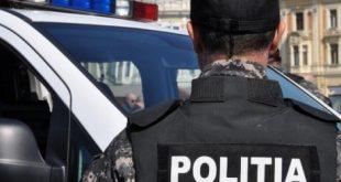 Bărbat ajuns în arest după ce a încălcat un ordin de protecție emis împotriva sa