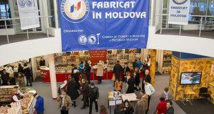 """Vasluiul va avea o delegație consistentă la """"Fabricat în Moldova"""""""